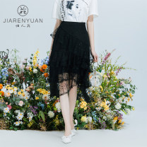 skirt Summer 2021 S M L XL This is white and black Middle-skirt Natural waist A-line skirt Solid color Type A J026012 More than 95% Beauty garden nylon Polyamide fiber (nylon) 100%