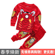 Home suit Other / other Four seasons male 1-3 years old, 3-5 years old, 5-7 years old Home Pure cotton (95% and above) 007#