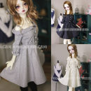 BJD doll zone Dress 1/3 Over 14 years old Customized