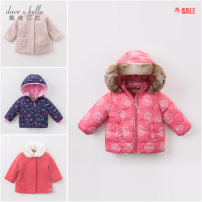 Cotton padded jacket other DB5694 Pink DB2683 Rose DB6949 Pink DK0740 Meat Pink DB5778 Carmine DBK0779 Purple Printing DB5563 Tibetan Rose DB5744 Berry Red DB5551 Red DB5551 Pink DB5611 Gray Pink DB5629 Cherry Red DBK5986 Bean Sand Female Caps are not removable DAVE&BELLA Europe and America DB4130
