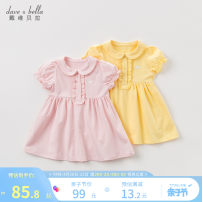Dress Lemon yellow [spot] pink [spot] lemon yellow - delivery in succession from April 28, pre-sale Pink - delivery in succession from April 28, pre-sale female DAVE&BELLA Other 100% summer Europe and America Short sleeve Solid color cotton A-line skirt DBQ9635 Class A Spring 2020