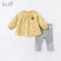 suit DAVE&BELLA 73cm 80cm 90cm 100cm 110cm 120cm 130cm female spring and autumn Europe and America Long sleeve + pants 2 pieces routine Single breasted nothing Broken flowers other Other 100% Spring 2021