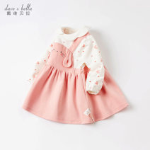 Dress Light pink - pre sale starts from April 1 female DAVE&BELLA Other 100% spring and autumn Europe and America Long sleeves Cartoon animation other A-line skirt DBM16332 3 months 12 months 6 months 9 months 18 months 2 years 3 years 4 years 5 years 6 years