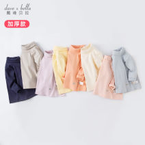 T-shirt DAVE&BELLA neutral spring and autumn Long sleeves High collar Europe and America nothing other Solid color Other 100% DB4830 Autumn of 2019 12 months, 18 months, 2 years old, 3 years old, 4 years old, 5 years old, 6 years old and 7 years old