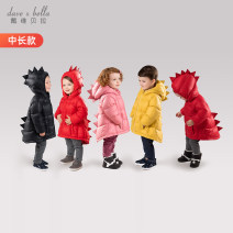 Down Jackets 90% White duck down female DAVE&BELLA nylon Medium length No detachable cap Zipper shirt Solid color Class A Other 100% Winter 2020 12 months, 18 months, 2 years old, 3 years old, 4 years old, 5 years old, 6 years old and 7 years old Europe and America