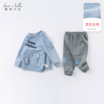suit DAVE&BELLA Brocade blue - pre sale brocade blue [in stock] 66cm 73cm 80cm 90cm 100cm 110cm 120cm 130cm male spring and autumn Europe and America Long sleeve + pants 2 pieces routine No model Socket Cartoon animation cotton DBH14446 Other 100% Autumn 2020