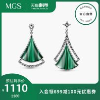 Earrings Silver ornaments 1001-3000 yuan MGS / manguyin Malachite Earrings (a pair) brand new female Original design goods in stock Fresh out of the oven other other M0321012000 Summer 2021 yes Same model in shopping mall (sold online and offline) 925 Silver