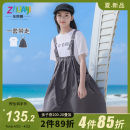 suit Aunt Zhu Grey [pre sale around 5.5] 130cm 140cm 150cm 160cm 170cm 175cm female summer literature Short sleeve + skirt 2 pieces Thin money There are models in the real shooting Socket nothing Solid color other Class B Other 100% Summer 2021 Chinese Mainland