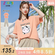 suit Aunt Zhu Orange [in stock] 150cm 160cm 170cm 175cm female summer Korean version Short sleeve + pants 2 pieces routine There are models in the real shooting Socket nothing Cartoon animation other Class B Other 100% Summer 2021