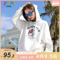 Sweater / sweater Aunt Zhu Yellow [spot] white [spot] female 130cm 140cm 150cm 160cm 170cm 175cm spring and autumn No detachable cap Korean version Socket routine There are models in the real shooting other Cartoon animation Other 100% Class B Spring 2021