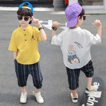 suit Other / other Yellow, white 100cm,110cm,120cm,130cm,140cm,150cm male summer leisure time Long sleeve + pants 2 pieces Thin money There are models in the real shooting Socket nothing Cartoon animation Cotton and hemp elder Expression of love Class B Cotton 85% others 15% Chinese Mainland