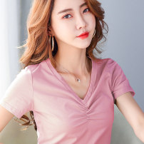 T-shirt White, green, pink, blue, coffee, black, dark gray, brick red S,M,L,XL,2XL,3XL,4XL,5XL Summer 2021 Short sleeve V-neck easy Regular routine commute cotton 96% and above Korean version classic Solid color Sderl / sundel TJSY-TX7093-16A fold