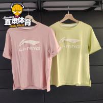 Sports T-shirt Ling / Li Ning XXL (adult), s, m, l, XL, 3XL Short sleeve female Crew neck AHSQ258-2 Fog rose powder, light bud green easy nothing Autumn 2020 Brand logo, pattern, letter Sports & Leisure other