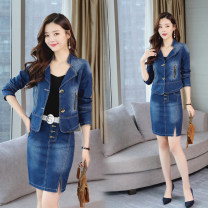 Dress Spring of 2018 blue M,L,XL,2XL Short skirt Two piece set Long sleeves commute tailored collar middle-waisted other Single breasted One pace skirt routine 25-29 years old Type H Korean version pocket 71% (inclusive) - 80% (inclusive) Denim cotton