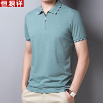 T-shirt Fashion City Pink, army green, green, blue routine 165 S,170 M,175 L,180 XL,185 XXL,190 XXXL hyz  Short sleeve Lapel standard business affairs summer HYXLH6S6318 middle age routine Business Casual Solid color cotton No iron treatment