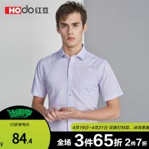 shirt Business gentleman Hodo / red bean 38,39,40,41,42,43,44,45 Blue, purple routine square neck Short sleeve Self cultivation go to work summer