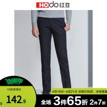 Western-style trousers Hodo / red bean Fashion City S4 29,31,32,33,34,35,36,38,40,30 HWN6K5670* trousers Polyester fiber 80% viscose fiber (viscose fiber) 19% polyurethane elastic fiber (spandex) 1% Slim fit winter go to work youth Business Casual