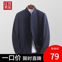Jacket Hodo / red bean Business gentleman Navy blue, black 165/84A,170/88A,175/92A,180/96A,185/100A,185/104B,185/108C routine standard go to work autumn DXHNJ020S Polyamide fiber (nylon) 90% polyurethane elastic fiber (spandex) 10% Long sleeves Wear out stand collar Business Casual youth 2018