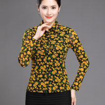 shirt yellow Spring 2021 nylon 96% and above Long sleeves commute Regular Polo collar Single row multi button routine Broken flowers 40-49 years old Self cultivation Pinge Dixin ethnic style Screen printing nylon