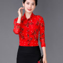 shirt Red, red plush 2 / s, 3 / m, 4 / L, 5 / XL, 6 / 2XL, 7 / 3XL, 8 / 4XL Spring 2021 nylon 96% and above Long sleeves commute Regular Polo collar Single row multi button routine other Self cultivation Pinge Dixin Screen printing nylon