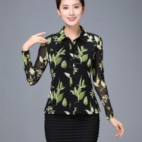 shirt philodendrons  2 = s, 3 = m, 4 = L, 5 = XL, 6 = 2XL, 7 = 3XL, 8 = 4XL Autumn 2020 nylon 91% (inclusive) - 95% (inclusive) Long sleeves commute Regular Polo collar Single row multi button routine Broken flowers 40-49 years old Self cultivation Pinge Dixin lady Screen printing nylon