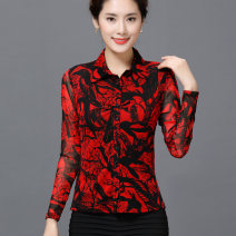 shirt Decor Autumn 2020 nylon 96% and above Long sleeves commute Regular square neck Single row multi button routine Broken flowers Self cultivation Pinge Dixin lady