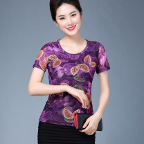 T-shirt violet S,M,L,XL,XXL,3X,4X Summer 2021 Short sleeve Crew neck Self cultivation Regular routine commute nylon 96% and above 30-39 years old lady classic Pinge Dixin f26012