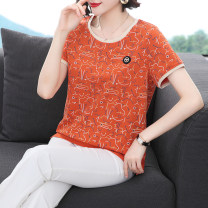 T-shirt Orange M,L,XL,2XL,3XL,4XL Spring 2021 Short sleeve Crew neck easy Regular routine commute cotton 96% and above 40-49 years old Korean version originality Broken flowers Printing, splicing