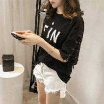 T-shirt White [bandage], black [bandage], pink [bandage], gesture love M [85-100 Jin], l [100-115 Jin], XL [115-125 Jin], XXL [125-135 Jin], 3XL [135-150 Jin], 4XL [150-165 Jin], 5XL [165-175 Jin] Summer 2017 elbow sleeve Crew neck easy Regular routine commute cotton 96% and above 18-24 years old