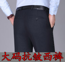 Western-style trousers Others Business gentleman 001,002,003,004,005,006 29 (2-2 waist), 30 (2-3 waist), 31 (2-4 waist), 32 (2-5 waist), 33 (2-6 waist), 34 (2-7 waist), 36 (2-8 waist), 38 (2-9 waist), 40 (3-1 waist), 42 (3-1 waist), 44 (3-2 waist) trousers Straight cylinder winter go to work silk