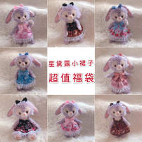Lolita / soft girl / dress Rabbit teeth original 49.9 yuan for two pieces, 69.9 yuan for three pieces No Hairbands, Hairbands included No season goods in stock Lolita, soft girl, starlight