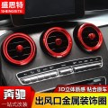 Car interior patches / stickers Sunster Zero Air outlet Metal
