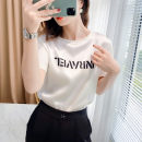 T-shirt White, black 2/S,3/M,4/L,5/XL Summer 2021 Short sleeve Crew neck easy Regular routine commute silk 96% and above Simplicity youth Letters, numbers Brother amashsin 5300713-075075-001 printing