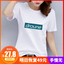 T-shirt White a, white B, white C, white D, white e, white F, white h, white I, white J, white K, white m, white n, white o, white P, white Q, white solid, black solid, gray solid S,M,L,XL,2XL,3XL Summer of 2019 Short sleeve Crew neck easy Regular routine commute cotton 96% and above 18-24 years old
