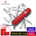 Swiss Army knife 91 mm Victorinox / Vickers Switzerland stainless steel 91mm Please contact customer service for the pattern you need for camouflage transparent white remarks transparent red transparent blue red black Smooth fiber plastic yes Hunter / 1.3713