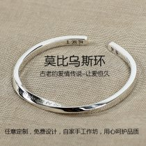 Bracelet Silver ornaments 501-800 yuan show ingenuity brand new Original design goods in stock lovers Online gathering features other 99 Zuyin