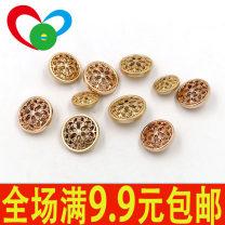 Button Aiyi decoration house Gold, fog gold, gun black 18mm,20mm,23mm,25mm G651301