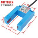sensor Ottosen / atosen Switch sensor position sensor AC 2-wire normally closed