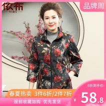 Middle aged and old women's wear Spring 2020 Black flower L XL XXL XXXL fashion Jacket / jacket easy singleton  Flower and bird pattern 50-59 years old Cardigan moderate Half high collar Short (length 35-50cm) Yibu Button polyester Polyester 100% 96% and above zipper