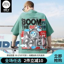 T-shirt Youth fashion routine 165/S 170/M 175/L 180/XL 185/2XL 4XL 5XL 3XL First time elbow sleeve Crew neck easy Other leisure summer CJDMFOV31.4 Cotton 100% Off shoulder sleeve tide Cotton wool Spring 2021 Geometric pattern printing cotton Figure pattern No iron treatment Fashion brand