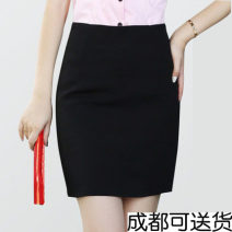 skirt Summer of 2018 25 = XS = about 80 kg, 26 = s = about 90 kg, 27 = M = about 100 kg, 28 = M-L = about 105 kg, 29 = L = about 115 kg, 30 = XL = about 125 kg, 31 = XXL = about 135 kg, 32 = 3x = about 145 kg, 33 = 4x = about 160 kg, 34 = 5x = about 170 kg