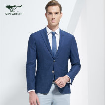 man 's suit 102 (dark blue) Septwolves Business gentleman routine 185/104B/XXXL,170/88A/L,175/92A/XL,165/88B/M,195/108A/5XL,190/104A/XXXXL,175/96B/XL,165/84A/M,185/100A/XXXL,170/92B/L,160/80A/S,180/100B/XXL,180/96A/XXL,190/108B/XXXXL Polyester 100% Self cultivation Double breasted go to work youth