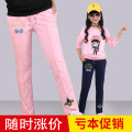 trousers Other / other female 120cm,130cm,140cm,150cm,160cm,170cm Bear Meihong, beauty pink, bear pink, beauty tumeihong spring and autumn trousers leisure time There are models in the real shooting Casual pants Leather belt middle-waisted cotton Don't open the crotch Class B Chinese Mainland