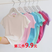 T-shirt Other / other 90, 100, 110, 120, 130, 140, 150, 160 neutral summer Short sleeve Crew neck leisure time No model nothing cotton Solid color Modal fiber (modal) 95% polyurethane elastic fiber (spandex) 5% Class A Chinese Mainland Shandong Province Qingdao