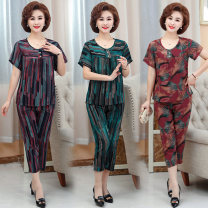 Middle aged and old women's wear Summer 2020 1 ᦇ red phoenix tail, 2 ᦇ Blue Phoenix Tail, 3 ᦇ color green needle branch, 4 ᦇ cinnabar red leaf, 5 ᦇ pink stripe, 6 ᦇ green stripe XL [recommended 90-105 kg], 2XL [recommended 105-125 kg], 3XL [recommended 125-145 kg], 4XL [recommended 145-165 kg] suit