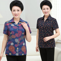 Middle aged and old women's wear Summer of 2018 New small flowers, new smoke sparks L [recommended 95-110 kg], XL [recommended 110-125 kg], 2XL [recommended 125-140 kg], 3XL [recommended 140-155 kg], 4XL [recommended 155-170 kg] fashion shirt Straight cylinder singleton  Retro Design 50-59 years old