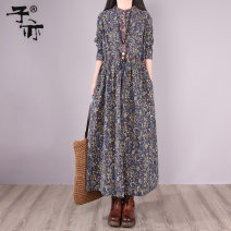 Dress Autumn 2020 Navy blue, coffee green Average size longuette singleton  Long sleeves commute Crew neck Loose waist Decor Socket A-line skirt routine Others 30-34 years old Ziyi lady Pocket lace up button print YH8510 51% (inclusive) - 70% (inclusive) cotton Cotton 55% flax 45%