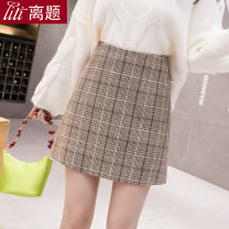 skirt Winter of 2019 S M L XL XXL Gagamig Short skirt commute High waist A-line skirt lattice Type A 25-29 years old LT-DD4614 More than 95% Wool Digression polyester fiber zipper Korean version Polyester 100% Pure e-commerce (online only)