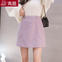 skirt Autumn 2020 S M L XL XXL Purple blue black Short skirt commute High waist A-line skirt Solid color Type A 18-24 years old LT-D5245 More than 95% Wool Digression polyester fiber Button zipper Korean version Polyester 100% Pure e-commerce (online only)