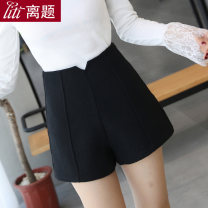 Casual pants Black grey S M L XL XXL Autumn of 2019 shorts Wide leg pants High waist commute routine 18-24 years old 91% (inclusive) - 95% (inclusive) LT-D3050 Digression polyester fiber Korean version pocket polyester fiber Polyester 91.5% polyamide 4.7% viscose 3.8% Pure e-commerce (online only)